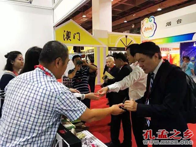 中国特色旅游商品博览会暨中国特色旅游商品大赛
