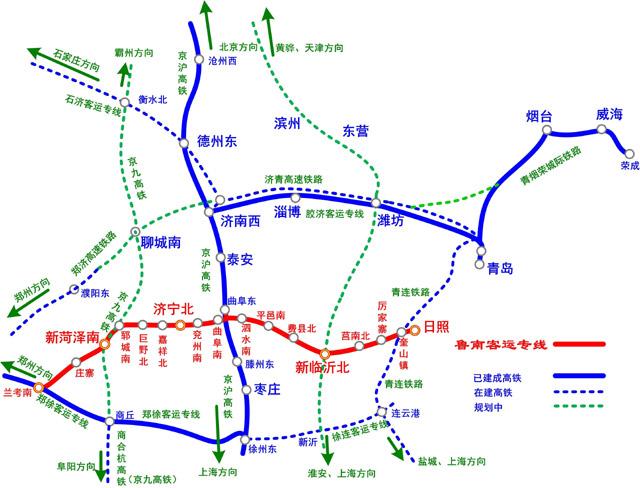 鲁南高铁2019年底通车(附线路图)