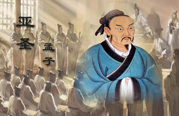 """文化 儒家文化 返回首页  在孟子之前,孔子之道一直被称为""""孔颜之道"""""""
