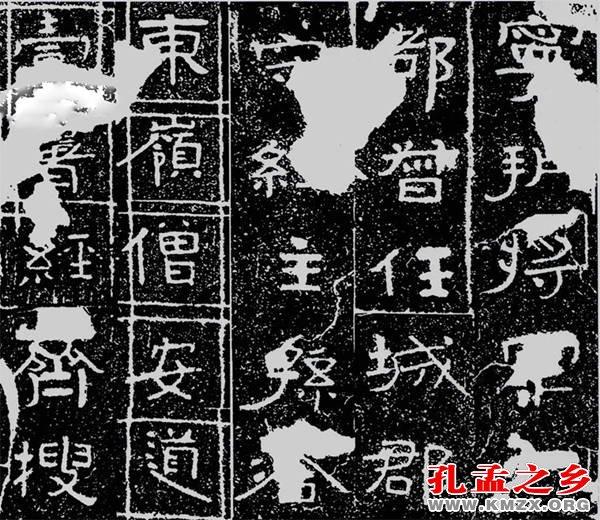 亚博国际娱乐客户端下载_探秘四山摩崖石刻 品味邹城历史遗存