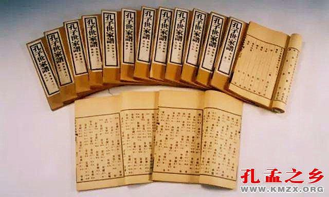 亚虎娱乐_孔孟颜曾四姓因何拥有共同家谱?