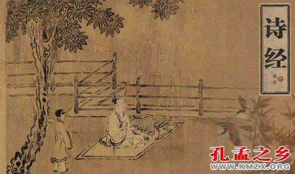 亚虎娱乐_《诗经》与中国文化
