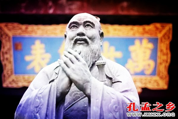 亚博娱乐官方网站_孔子与儒家思想的统系