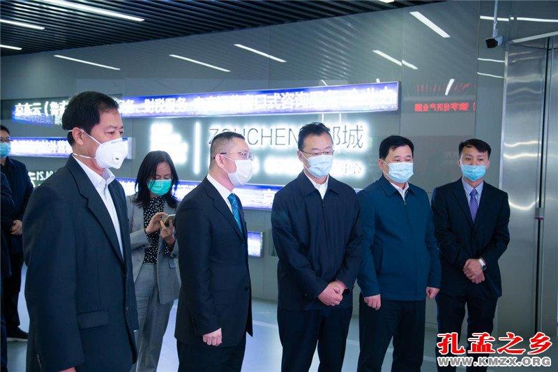 京东云(鲁南)数字经济产业园入驻孟子故里邹城