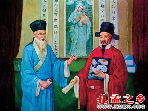 """""""一天各表"""":儒家宗教性与儒耶对话"""