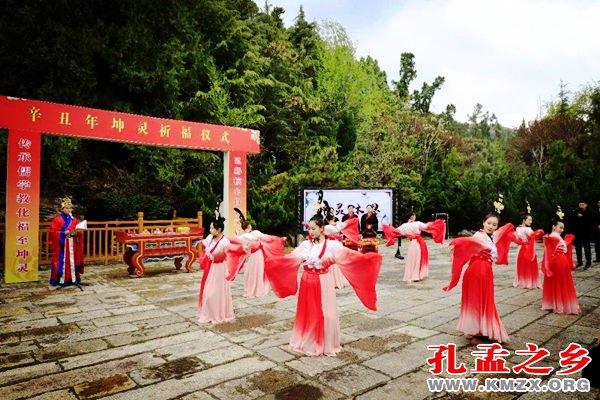 辛丑年春季祭孔大典在曲阜尼山举行