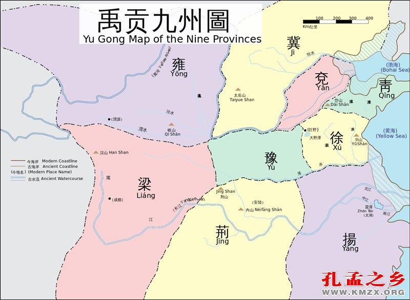 五岳四渎定九州