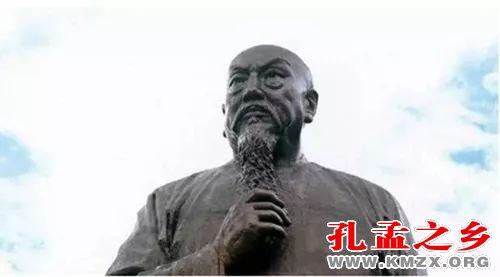 <b>林则徐与济宁孙氏三代人</b>