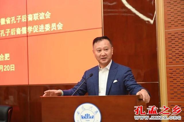 世界孔子后裔联谊总会副会长孔众发表了学习鲍鹏山教授报告的感悟
