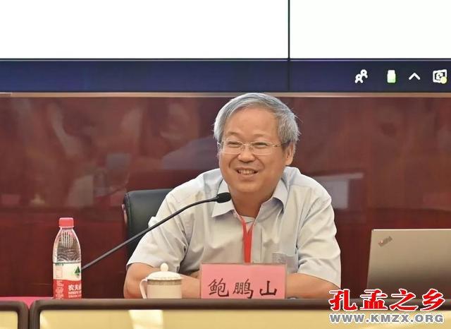 鲍鹏山教授以《孔子与士》为题,进行了2个多小时的学术报告