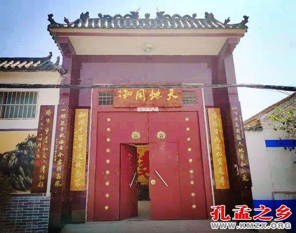 济宁孝和文化博物馆